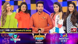 Game Show | Khush Raho Pakistan Season 5 | Tick Tockers Vs Pakistan Stars | 22nd January 2021