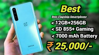BEST SMARTPHONES UNDER ₹25,000🔥 | JANUARY 2021 | TOP 5 PHONES UNDER 25000 | GAMING, CAMERA,PHONES