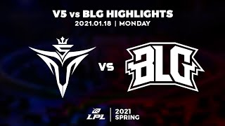 Victory 5 vs Bilibili Gaming | LPL Spring 2021 | 18 January 2021 | V5 vs BLG