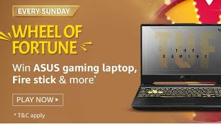 Wheel Of Fortune 17 January 2021 || Win ASUS Gaming Laptop || Spin Now