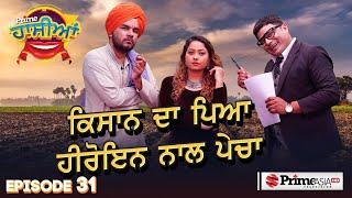 Punjabi Comedy Latest | Umang Sharma | best comedy scenes punjabi | Prime Hassian EP#31