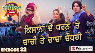 Punjabi Comedy Latest | Umang Sharma | best comedy scenes punjabi | Prime Hassian EP#32