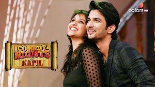 Comedy Nights With Kapil | कॉमेडी नाइट्स विद कपिल | Sushant SinghRajput Romances With Buaa