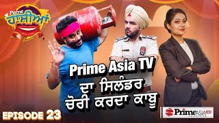 Punjabi Comedy Latest | Umang Sharma | best comedy scenes punjabi | Prime Hassian EP#23