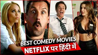 Top 10 Best Comedy Hollywood Movies Available On Netflix In Hindi (Part-3) | IMDB | Must Watch 2021