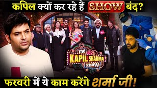 Why The Kapil Sharma Show Is Going Off-Air? Comedian Kapil Sharma To Start New Project In February!