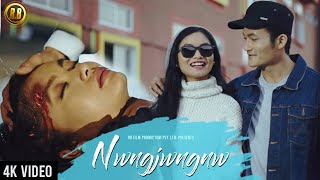 NWNGJWNGNW II RB Film Productions(4K Official Music Video) ft.II Dhwrwm & Pansy.