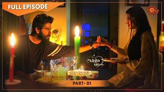 Kannana Kanne & Anbe Vaa - Mahasangamam Part 1 | Ep.63 & 64 | 18 Jan 2021 | Sun TV | Tamil Serial