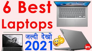 Best Laptops in India 2021 - Best laptops for video editing, gaming & normal works | Full guide 2021