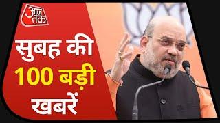 Hindi News Live: देश-दुनिया की  सुबह की 100 बड़ी खबरें I Nonstop 100 I Top 100 I Mar 29, 2021