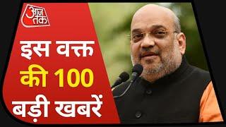 Hindi News Live: देश-दुनिया की इस वक्त की 100 बड़ी खबरें I Nonstop 100 I Top 100 I Mar 29, 2021