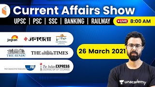 8:00 AM - 26 March 2021 Current Affairs | Daily Current Affairs 2021 by Bhunesh Sir | wifistudy