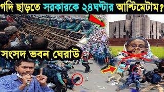 🔴Bangla News 21 March 2021 Latest Exclusive Bangla News BD News Update Bangla News,Tv News Today