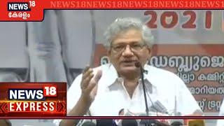 Kerala News Updates | വാർത്തകൾ വേഗത്തിൽ - News18 Express @ 2 PM | 28th March 2021