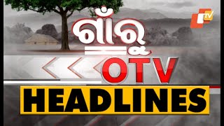 5 PM Headlines 27 March 2021 | Odisha TV