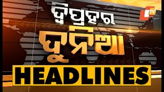 1 PM Headlines 25 March 2021 | Odisha TV