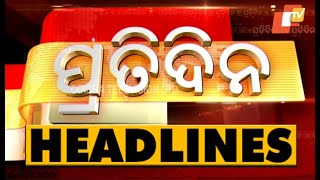 7 PM Headlines 22 March 2021 | Odisha TV