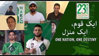 Aik Qaum, Aik Manzil | PSM - 13 | Sports Person | Pakistan Day | 23rd March 2021 | ISPR