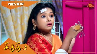 Chithi 2 - Preview | Full EP free on SUN NXT | 26 March 2021 | Sun TV Serial