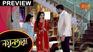 Nayantara - Preview | 24 March 2021 | Full Episode Free on Sun NXT | Sun Bangla TV Serial