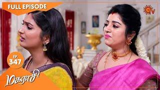 Magarasi - Ep 347 | 25 March 2021 | Sun TV Serial | Tamil Serial