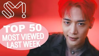 (TOP 50) MOST VIEWED SM MUSIC VIDEOS IN ONE WEEK [20210221-20210227]