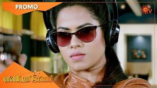 Pandavar Illam - Promo | 26 March 2021 | Sun TV Serial | Tamil Serial