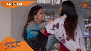 Kannana Kanne - Preview | Full EP free on SUN NXT | 25 March 2021 | Sun TV | Tamil Serial