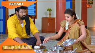 Vanathai Pola - Promo | 24 March 2021 | Sun TV Serial | Tamil Serial