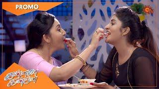 Kannana Kanne - Promo | 23 March 2021 | Sun TV Serial | Tamil Serial