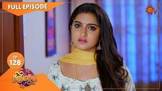 Thirumagal - Ep 128 | 27 March 2021 | Sun TV Serial | Tamil Serial