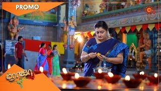 Roja - Promo | 29 March 2021 | Sun TV Serial | Tamil Serial