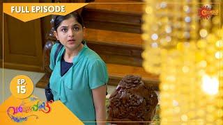 Varnappakittu - Ep 15 | 26 March 2021 | Surya TV Serial | Malayalam Serial