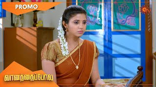 Vanathai Pola - Promo | 29 March 2021 | Sun TV Serial | Tamil Serial