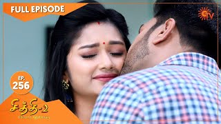 Chithi 2 - Ep 256 | 15 March 2021 | Sun TV Serial | Tamil Serial