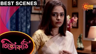 Jiyonkathi - Best Scenes | 24 March 2021 | Sun Bangla TV Serial | Bengali Serial