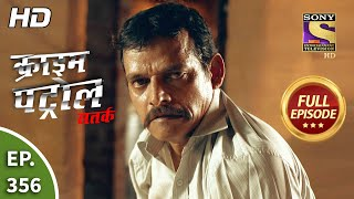 Crime Patrol Satark Season 2 - Ep 356 - Full Episode - 2nd March, 2021