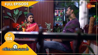 Thinkalkalaman - Ep 114 | 26 March 2021 | Surya TV Serial | Malayalam Serial