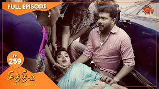 Chithi 2 - Ep 259 | 18 March 2021 | Sun TV Serial | Tamil Serial