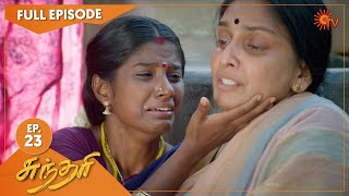Sundari - Ep 23 | 19 March 2021 | Sun TV Serial | Tamil Serial