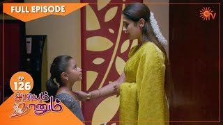 Abiyum Naanum - Ep 126 | 20 March 2021 | Sun TV Serial | Tamil Serial
