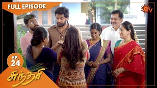 Sundari - Ep 24 | 20 March 2021 | Sun TV Serial | Tamil Serial