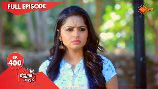 Kasturi Nivasa - Ep 400 | 25 March 2021 | Udaya TV Serial | Kannada Serial