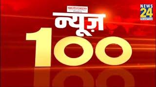 News Shatak में देखिए आज की 100 बड़ी खबरें || 27 March 2021 || Top 100 News || News24