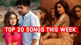 Top 20 Songs This Week Hindi/Punjabi 2021 (March 7) | Latest Bollywood Songs 2021