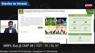 Top Trending Stocks Invest with Prashant Sawant। TV100 KAROBAR। 13th May 2021.