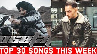 Top 30 Punjabi Songs Of The Week 2021 (May 06) | Latest Punjabi Songs 2021 | New Punjabi Song 2021