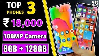 8GB RAM & 5G | TOP 3 BEST GAMING PHONE UNDER 18000 5G  | BEST GAMING SMARTPHONE UNDER 18000 MAY 2021