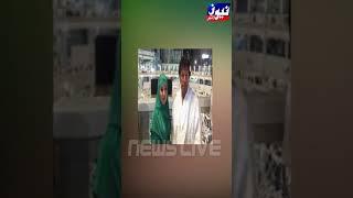 Imran Khan With Reham khan On Umrah | #Shorts | News Live