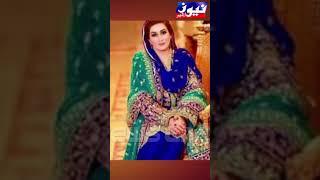 PM Imran Khan New Wife Bushra Khatoon | #Shorts | News Live